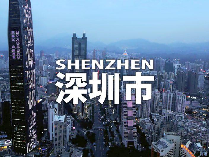 Shenshen
