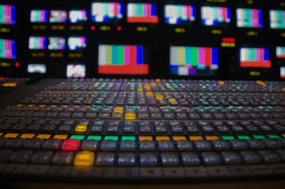 Fundamentos de la tecnología audiovisual I